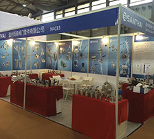 The twelfth World Exhibition on pharmaceutical machinery, packaging equipment and materials